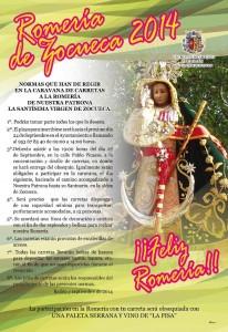 Cartel carretas 2014