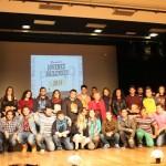 Premio a los jóvenes bailenenses