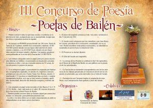 CARTEL III CONCURSO POESIA POETAS DE BAILEN